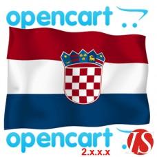 Hrvatski prijevod za OpenCart 2.x.x.x