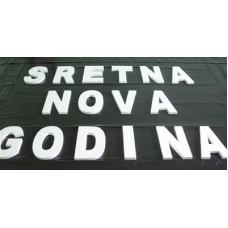 Stiropor novogodišnji natpis