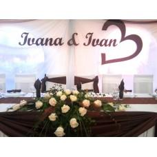 Stiropor dekoracija srce i imena za vjenčanja